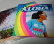 ALOHA e〜♪魔法の言葉♪